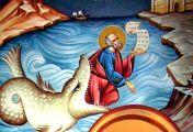 მალე წმინდა იონა წინასწარმეტყველის სახელობის მონასტერიც გვექნება