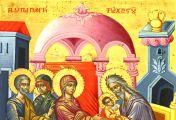 მართალი სვიმეონი და ანა წინასწარმეტყველი ღირს იქმნენ, იერუსალიმის ტაძარში მიჰგებებოდნენ კაცობრიობის მხსნელს