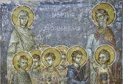 შვიდნი მოწამენი მაკაბელნი: აბიმი, ანტონინე, გური, ელეაზარი, ევსევონი, ალიმი და მარკელე, დედა მათი სოლომონია და მოძღვარი ელეაზარი (+166 წელი ქრისტეს შობამდე) - 1 (14) აგვისტო