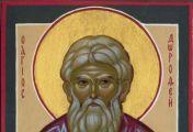 ღირსი დოროთე თებაიდელი-ხსენება 16(29) სექტემბერს.