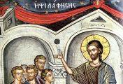 აღდგომის განახლება