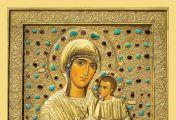 აწყურის ღვთისმშობელი კვლავ წმინდა ანდრია მოციქულის ნაქადაგებ გზას გამოივლის