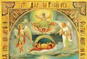 ღვთისმშობლის სასწაულმოქმედი ხატები