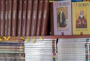 წყალობა მოიღო უფალმა ჩვენზე, რომ საქართველოს მართლმადიდებელ ეკლესიას აქვს მსოფლიოს წმინდანთა 36-ტომეული