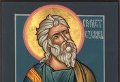 წინასწარმეტყველი ეზეკიელი (VI საუკუნე ქრისტეს შობამდე) - 21 (03.08) ივლისი