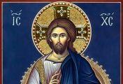 ჩვენი უფალი - იესო ქრისტე