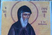 წმინდა გერასიმეს სასწაული, - როგორ გადამაჩვია სიგარეტის მოწევას