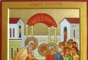 ღვთისმშობლის ტაძრად მიყვანების დღესასწაული -
