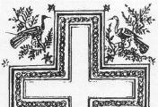 წმინდა დომნინე და ფილიმონ თესალონიკელი (IV) - 21 მარტი (3 აპრილი)
