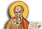 ღვთაებრივი ლიტურგიის განმარტება