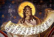 სნეულებათა მკურნალი ღმერთია, რომელიც ყოველთვის მზად არის მორწმუნეთა ვედრების აღსასრულებლად
