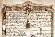 ქართულ კალიგრაფიაში დევს ის მარადიული ღირებულებები, რომლებიც ქართველ კაცს ახასიათებს