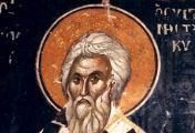წმინდა მოციქული იუდა - ხორციელი ძმა უფლისა - მართალი იოსების ძე პირველი ქორწინებიდან