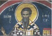 წმინდა მემნონი, ეფესოს მთავარეპისკოპოსი  - ხსენება 16 (29) დეკემბერს