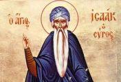 ღირსი ისააკ ასური, ნინევიის ეპისკოპოსი (VII) - 28 (10.02) იანვარი