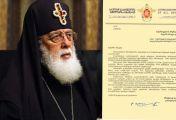 საქართველოს კათოლიკოს-პატრიარქის წერილი პრემიერ-მინისტრს, ბატონ ირაკლი ღარიბაშვილს