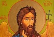 დაუჯდომელი საგალობელი წმიდისა წინაისწარმეტყუელისა, წინამორბედისა და უფლის ნათლისმცემლისა იოანესი