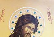 იოანე შეიქმნა ხიდად ძველსა და ახალ აღთქმას შორის