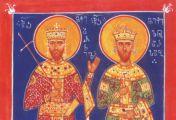 წმინდა მოწამენი, საქართველოს მეფენი არჩილი და ლუარსაბი