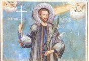 წმინდა მოწამე პავლე (+1818) - ხს. 22 მაისს (4 ივნისი)