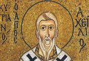 ღირსი აქილე, ლარისის ეპისკოპოსი (+330) - ხსენება 15 (28) მაისს