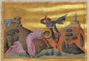 წმინდა მოწამე მარინი  - ხსენება 16 (29) დეკემბერს