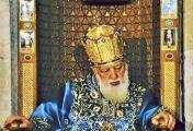 ვმადლობთ უფალს, რომ ათონის მთაზე ქართველი ბერები დღესაც მოღვაწეობენ