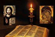 მარხვა - სულისა და ხორცის განსაწმედელი