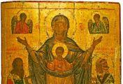 მიროჟის ყოვლადწმინდა ღვთისმშობლის ხატის დღესასწაული (+1198) - 23 სექტემბერი (6 ოქტომბერი)