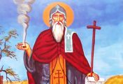 ღვთისმშობელი საქართველოში ხილულად ღირს შიო მღვიმელს გამოეცხადა
