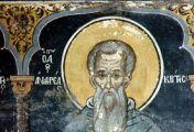 წმინდა ანდრია, კრიტელი მთავარეპისკოპოსი, იერუსალიმელი, დიდი კანონის შემქმნელი (+712-726) - ხს. 4 ივლისი (17 ივლისი)