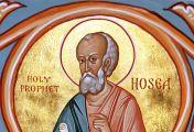 წინასწარმეტყველი ოსე (820 წელი ქრისტეს შობამდე) -ხსენება 17 (30) ოქტომბერი