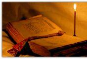 იგი არს ღმერთი ჩემი და მაცხოვარი ჩემი
