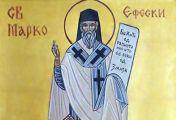 წმინდა მარკოზი დიდი პატივით მიიღო ბერძენმა ხალხმა