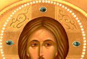 ოქროს მიწაში დამფვლელი უფალს ნუ დააბრალებს თავის სიღატაკეს