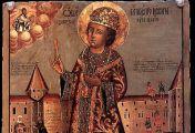 წმინდა კეთილმორწმუნე უფლისწული დიმიტრი უგლიჩელი, მოსკოველი (+1591)  - ხსენება 15 (28) მაისს