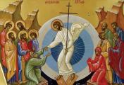 აღდგომის დღიდან მთელი ბრწყინვალე შვიდეულის განმავლობაში ეკლესიებში კანკელის წინ დგას პატარა მაგიდა პურით