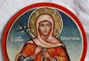 წმინდა მოწამე სებასტიანა (86-89)-ხსენება 16 (29) სექტემბერს.