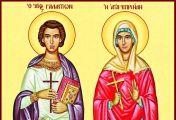 წმინდა მოწამენი: გალაქტიონი და მეუღლე მისი ეპისტიმია, ემესელნი (III) -ხსენება 05 (18) ნოემბერს