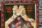 შვიდნი ყრმანი ეფესელნი: მაქსიმილიანე, იამბლიქო, მარტინიანე, იოანე, დიონისე, ექსაკუსტოდიანე (კონსტანტინე) და ანტონინე (+დაახლ. 250)