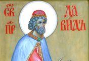 უფალმან ძალი ერსა თვისსა მოსცეს, უფალმან აკურთხოს ერი თვისი მშვიდობით