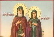 ღირსნი სქემმონაზონნი-კირილე და მარიამი (+1337) - 28 სექტემბერი (11 ოქტომბერი)