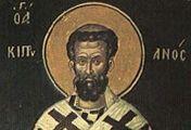 მღვდელმოწამე კვიპრიანე, კართაგენის ეპისკოპოსი (+258) - 31 (13.09) აგვისტო