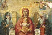 ყოვლადწმინდა ღვთისმშობელო, დედაო ქრისტესო, ისმინე ხმა ლოცვისა ჩემისა