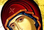 გიგალობთ შენ, წიაღო მადლისაო, რომელმაც იტვირთე მტვირთველი ყოველთა ცოდვისაო
