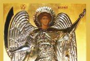 პანორმიტის მთავარანგელოზ მიქაელის სასწაულმოქმედი ხატი  - კურთხეული იყოს სახელი ღმრთისა და ჩვენი მთავარანგელოზი მიქაელისა
