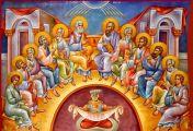 უფალი გამობრწყინდა, მოვიდა ცხადად და ფარულად შეეწია გონებას, შესახებელი გახადა თავისი მადლი და აჩვენა ადამიანებს