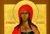 წმიდა მოწამე ქრისტინეს ტროპარ-კონდაკი