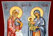 უფლის დიდი სიყვარულის ნიშანია ძველი და ახალი აღთქმის კავშირი და იოანე ნათლისმცემლის მოვლინება