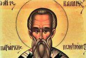 წმინდა კალისტე, კონსტანტინოპოლელი პატრიარქი (+დაახლ. 1363) - 20 ივნისი (3 ივლისი)